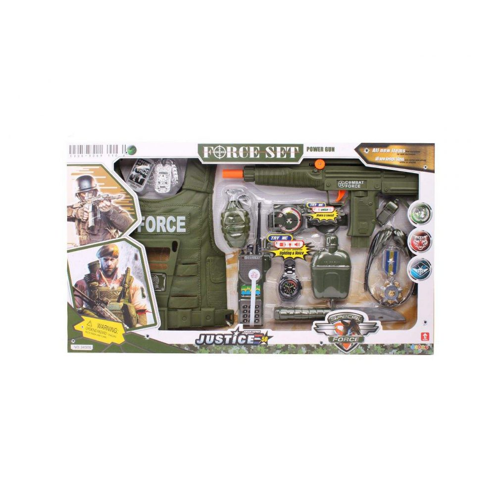 تفنگ بازی جاستیک مدل 7061
