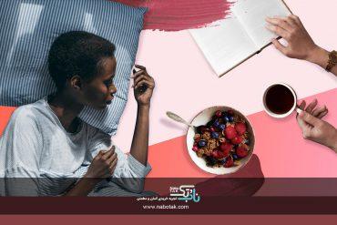 کمبود انرژی و احساس خستگی یکی از ویژگی های همه جوانان نسل های اخیر است، و این وضعیت باعث کاهش کارآمدی و خلاقیت افراد می شود