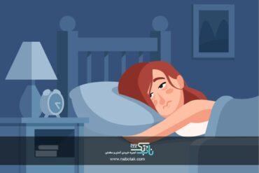 بی خوابی مزمن (Insomnia) یکی از اختلالات رایج است