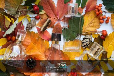 عطر مناسب پاییز